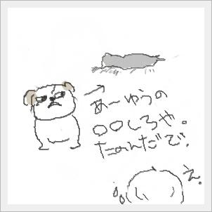 yumenoshatyo3.jpg