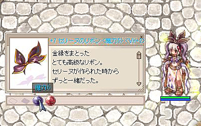 screenBreidablik036.jpg
