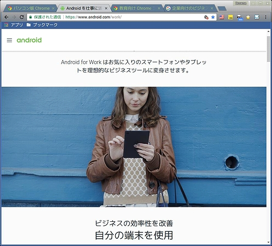 Chrome-Theme-Example2.jpg