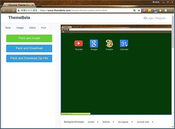 DL_or_Install_Theme-crx.jpg