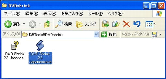 DVD_Shrink2-3.jpg