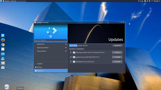 Discover-System-Update@Kubuntu1704.png