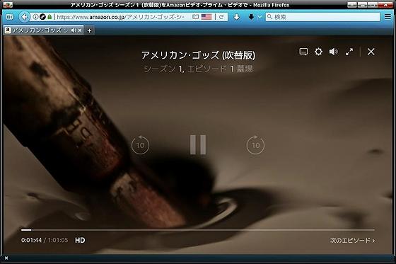 Firefox5401_Fedora26beta.jpg