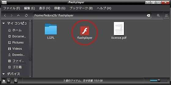 Flashplayer_SA_Fedora26-Xfce.jpg