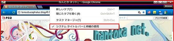 Google-Chrome_with_GTK_window.jpg