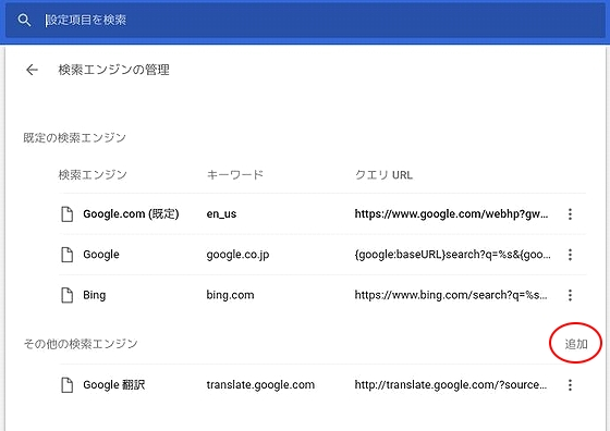 Manage_search-eng.jpg