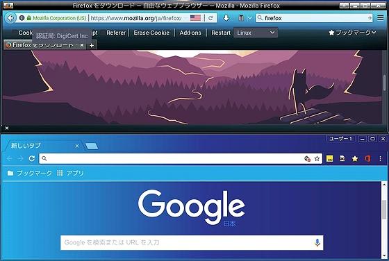 Migrating-to-Chrome.jpg