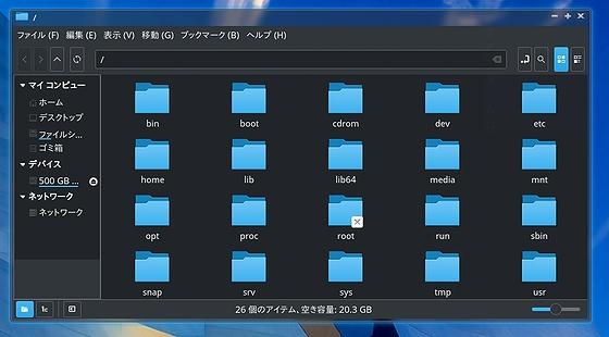 Nemo_notmatch-theme@Kubuntu1704.jpg