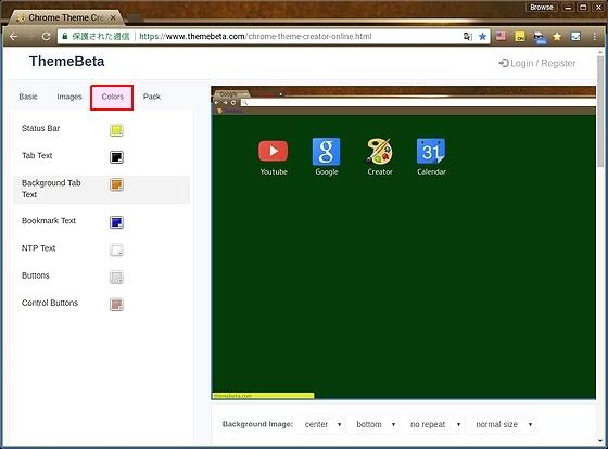 Online-Theme-Creator_Google-Chrome-color.jpg