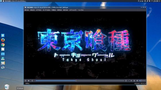 SMPlayer-MPV@Kubuntu1704.jpg