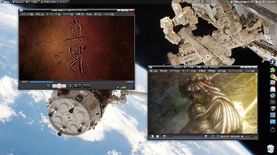 Screenshot_Fedora26Xfce-Desktop.jpg