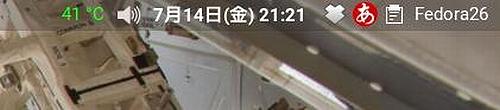 Screenshot_Panel-Xfce.jpg