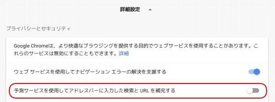 Search-prediction_Google-Chrome.jpg