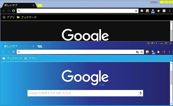 Setting_Chrome_individual-users.jpg