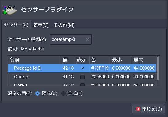 Settings_sensor-plugin.jpg