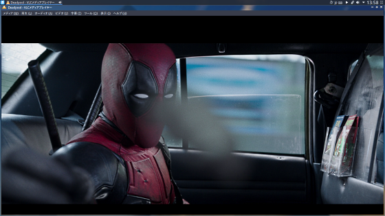 VLC-playback-BD@Kubuntu1704.png