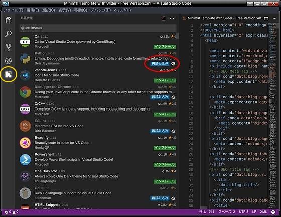 VSCode_Extentions_read.jpg