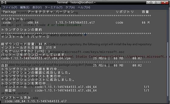 VSCode_Install_Fedora25.jpg