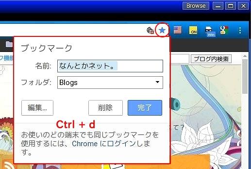 add-Bookmarks_Google-Chrome.jpg
