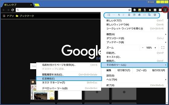 global_menu_add-ons.jpg