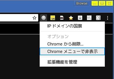 hide_add-on-icon.jpg
