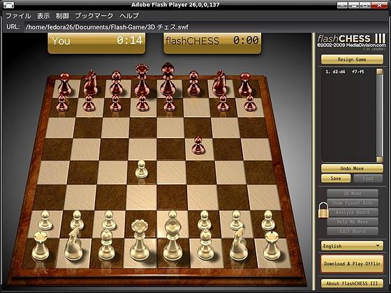 locale-flashgame_Fedora26.jpg