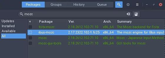openSUSE_binary_mozc_f25-26.jpg