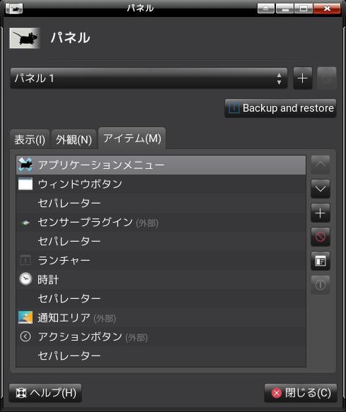 panel-item_Xfce.jpg