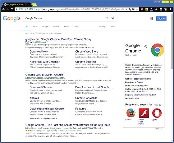 search-en_US_Chrome.jpg