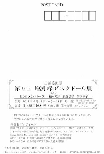 IMG_20170831_0002.jpg