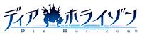 dh_logo_s.jpg