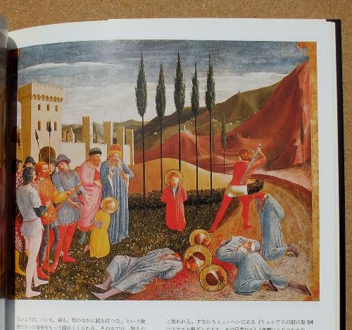 フラアンジェリコ 04
