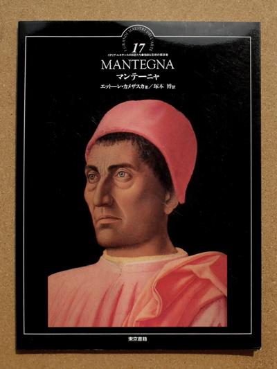 マンテーニャ 01