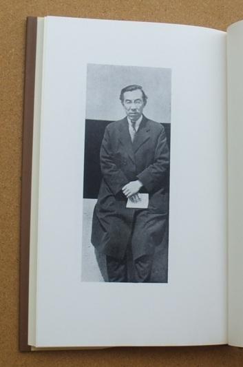 西脇順三郎 近代の寓話 04