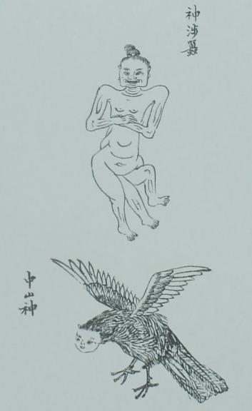 怪奇鳥獣図巻 06