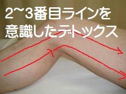 imagesCA4I31DQ.jpg