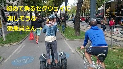 中欧 ウィーン セグウェイ DSC_2527