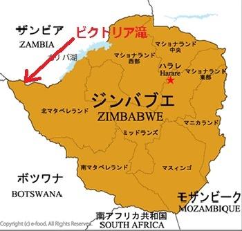 ジンバブエ ビクトリア滝  350x334x0de97160c82a6feaee600121