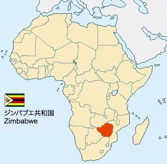ジンバブエ 地図 x321x3781c7e449ff3b25ffc32972
