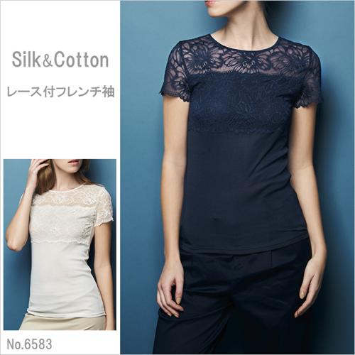 silkcotton6583-500.jpg
