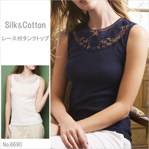 silkcotton6690-500.jpg