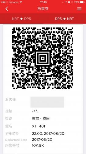08102017airasia01.jpg