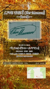 LIVE THE 『Cher Maman』秋の陣