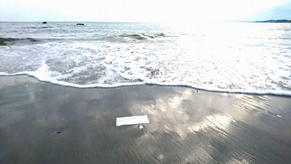0808砂浜名簿