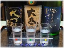 kamigokoro-900.jpg