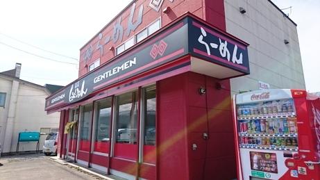 じぇんとる麺 (3)