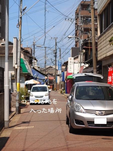 箱崎商店街