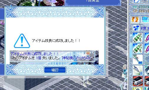 Tダメブレイブ作成 (11)