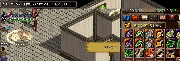 TRSDX赤首作成 (4)