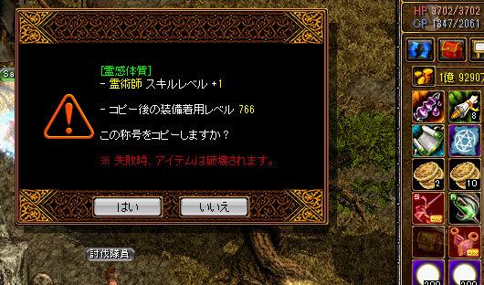 丑刻作成 (4)
